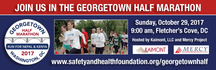 Georgetown Half Marathon 2017 Announcement