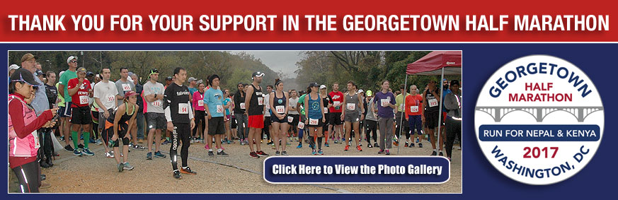 2017 Georgetown Half Marathon Photo Gallery